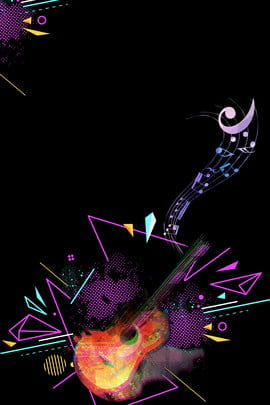संगीत कार्निवाल संगीत समारोह संगीत समारोह अचल संपत्ति , कार्निवल, क्रिएटिव, संगीत सपना पृष्ठभूमि छवि