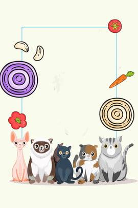 cartoon animal minimalistic flat green background , Cartoon, Animal, Simple Background image