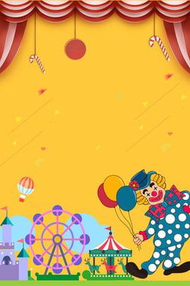 april 1st april 1st april fools april fools day , 1, Carnival Festival, Singing Imagem de fundo