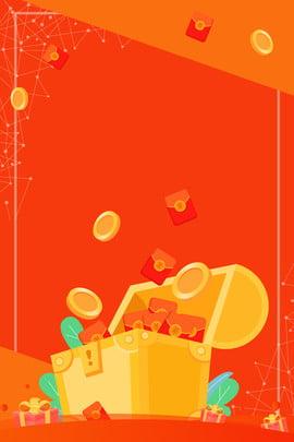 कार्टून व्यापार wechat भुगतान क्रेडिट कार्ड , Wechat, व्यवसाय, पोस्टर पृष्ठभूमि छवि