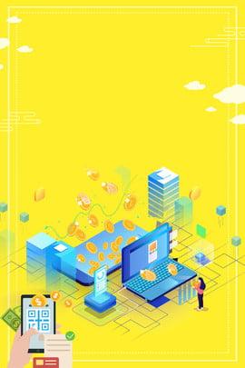 कार्टून व्यापार wechat भुगतान क्रेडिट कार्ड , पोस्टर, मोबाइल भुगतान, Alipay पृष्ठभूमि छवि