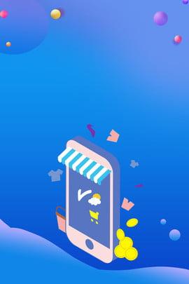 कार्टून व्यापार wechat भुगतान क्रेडिट कार्ड , Wechat भुगतान, सुविधाजनक भुगतान, व्यापार पृष्ठभूमि छवि