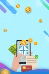 कार्टून व्यापार wechat भुगतान क्रेडिट कार्ड , कार्टून, क्रेडिट कार्ड मशीन, Wechat भुगतान पृष्ठभूमि छवि