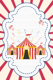 कार्टून कार्निवल सर्कस महल , पृष्ठभूमि, महल, मनोरंजन पार्क पृष्ठभूमि छवि