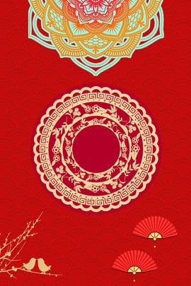 中国の結婚式 中国のポスター 結婚式のグリーティングカード 結婚式の背景 漫画の中国式ウェディンググリーティングカード 中国のポスター 赤の背景 背景画像