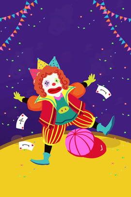 cartoon clown april fools day illustration , April Fool's Day, Poster, Day Imagem de fundo