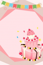 cartoon cake sweet romantic , Cartoon, Celebrate, Cake Imagem de fundo