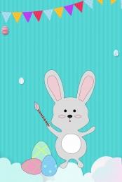 Rabbit bunny cartoon easter picture Promotion Cartoon Egg Imagem Do Plano De Fundo