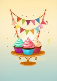 彩色 扁平化生日 彩色燈串 氣球 裝飾物 彩色 彩色燈串背景圖庫