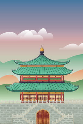 cartoon flat pingyao ancient city travel advertisement , Cartoon Texture, Flat Advertising, Pingyao Ancient City Background image