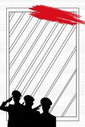漫画 フラット 戦争 軍 , シルエット, フラット, ポスター 背景画像