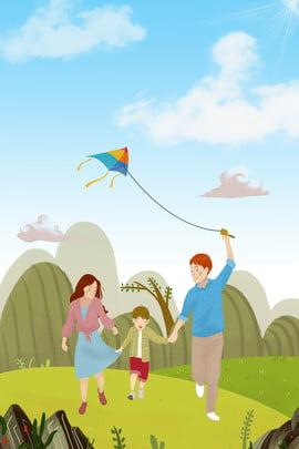 中小學親子 趣味親子活動 少兒親子 親子活動 , Psd源文件, 150ppi, 親子活動 背景圖片