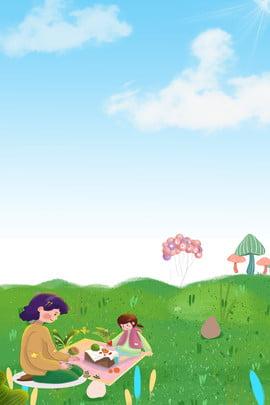 中小學親子 趣味親子活動 少兒親子 親子活動 , 幼兒園親子, 趣味親子活動, 少兒親子 背景圖片