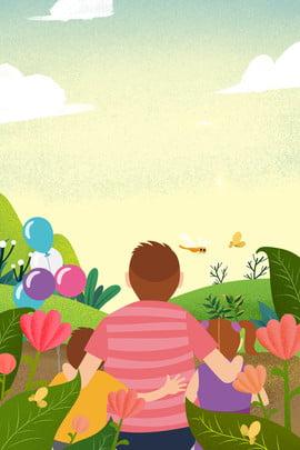 中小學親子 趣味親子活動 少兒親子 親子活動 , 卡通歡樂親子旅遊, 親子時光, 卡通 背景圖片