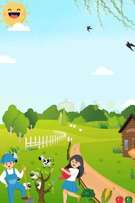 Áp phích phim hoạt hình áp phích vẽ tay áp phích mùa thu áp phích văn học áp Phích Vẽ Hình Nền
