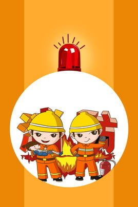कार्टून हाथ खींचना आग आग , पोस्टर, बचाव, अग्नि पृष्ठभूमि छवि