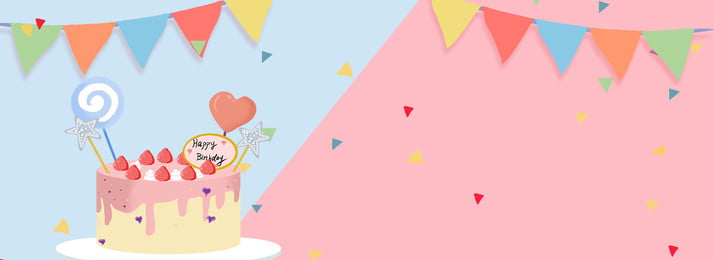 birthday happy birthday birthday promotion happy birthday greeting card, Birthday Party, Happy, Cartoon Imagem de fundo