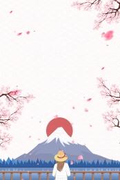 漫画 日本 観光 旅行 , アトラクション, 再生, Mtux山 背景画像