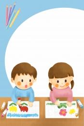 美術比賽 美術 畫畫培訓 美術班 , 美術培訓班, 美術比賽, 卡通尋找小畫家招生海報背景素材 背景圖片