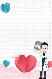 नि: शुल्क क्लिनिक शारीरिक परीक्षण शारीरिक परीक्षण पूर्ण शारीरिक परीक्षा , टेम्पलेट, केंद्र, कार्यकर्ता चिकित्सा परीक्षा पृष्ठभूमि छवि