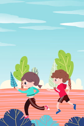 マラソン 運動 ランニング スポーツ , 女の子, マラソン, 道路 背景画像