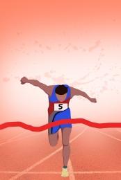 マラソン 運動 ランニング スポーツ , 実行中の男, フィットネス, スポーツポスター 背景画像