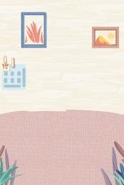 リビングルーム  部屋 イラストレーター , 家具, 草, ブックマーク 背景画像