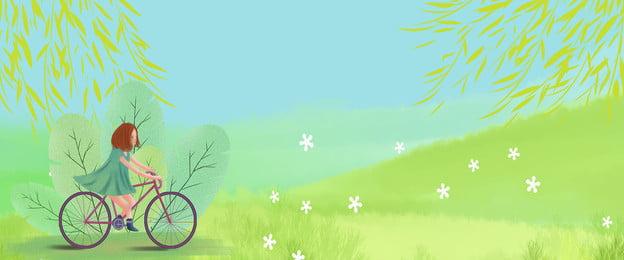 簡約 小清新 春天 綠色, 卡通小清新春天綠植草坪背景, 卡通, 春天 背景圖片