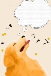 pet shop pet dog dog puppy , Cute Pet, Dog Food, Stars Imagem de fundo