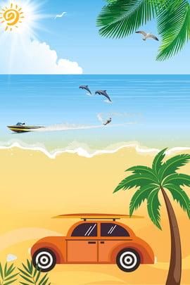 kỳ nghỉ phim hoạt hình du lịch bãi biển , Kỳ Nghỉ Hè, Bãi Biển, Cây Dừa Ảnh nền