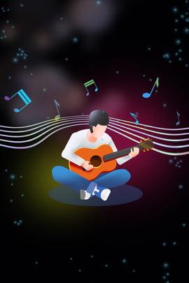 Cartoon wind music teacher teacher Gradient Recruitment Poster Imagem Do Plano De Fundo