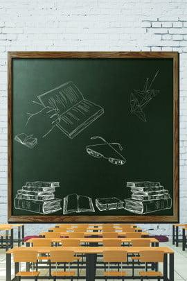 漫画風 先生 表彰台 講義 , 背景ポスター, 講師, 講義 背景画像