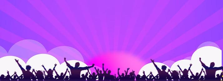 भीड़ युवा लोग युवा उत्सव, युवा, जयकार, सिल्हूट पृष्ठभूमि छवि