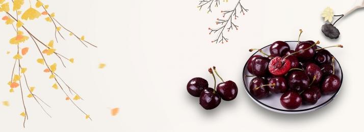 cherry cherry trái cây tươi, ưu đãi, Anh, Trắng Ảnh nền