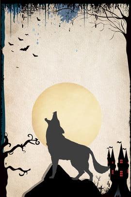 狼殺す ボードゲーム ボードゲーム ボードゲーム , ゲーム, チェスクラスのオオカミ殺害ボードゲームゲームポスター, デートパーティー 背景画像