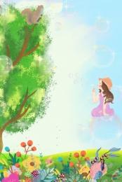 卡通 手繪 春季 植物 , 卡通, H, 春天 背景圖片