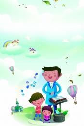 楽器のトレーニング 楽器のトレーニングクラス 子供の楽器 音楽のクラス , 塾, 子供向け漫画教育研修クラス入試ポスター, 教育 背景画像