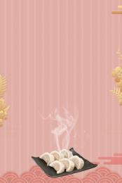 चीनी व्यंजन भोजन पारंपरिक व्यंजन घर का खाना , चीनी, पृष्ठभूमि सामग्री, एचडी पृष्ठभूमि पृष्ठभूमि छवि