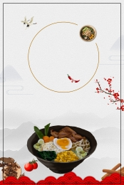 चावल नूडल्स चावल नूडल्स चीनी व्यंजन भोजन , स्रोत फाइलें, घर का खाना, चावल नूडल्स पृष्ठभूमि छवि