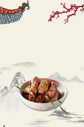 糖醋排骨 中華美食 美食 傳統美食 , 中華味道, 糖醋排骨, 中華美食 背景圖片