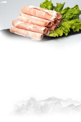 स्वादिष्ट स्वाद भोजन भेड़ का बच्चा , Hd पृष्ठभूमि, भोजन, भोजन पृष्ठभूमि छवि