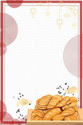चीनी भोजन विशेषता नाश्ता , पोस्टर, परंपरा, चीनी शैली पृष्ठभूमि छवि