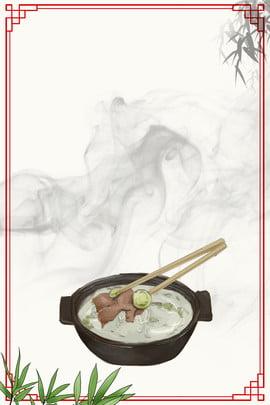 चीनी स्वाद चीनी खाद्य पोस्टर विज्ञापन बोर्ड भोजन पोस्टर चीनी शैली पोस्टर , सूप, स्वादिष्ट, चीनी पृष्ठभूमि छवि