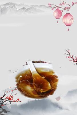 चीनी स्वाद चीनी खाद्य पोस्टर विज्ञापन बोर्ड भोजन पोस्टर चीनी शैली पोस्टर , Psd सामग्री, स्वाद, चीनी पृष्ठभूमि छवि