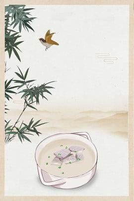 चीनी स्वाद चीनी खाद्य पोस्टर विज्ञापन बोर्ड भोजन पोस्टर चीनी शैली पोस्टर , चीनी स्वाद पेटू रचनात्मक पोस्टर, मटन सूप, घर का खाना पृष्ठभूमि छवि