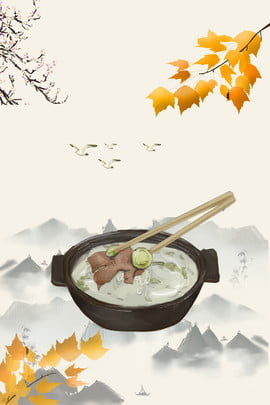 चीनी स्वाद चीनी खाद्य पोस्टर विज्ञापन बोर्ड भोजन पोस्टर चीनी शैली पोस्टर , Psd स्रोत फ़ाइल, पारंपरिक भोजन, पोस्टर पृष्ठभूमि छवि