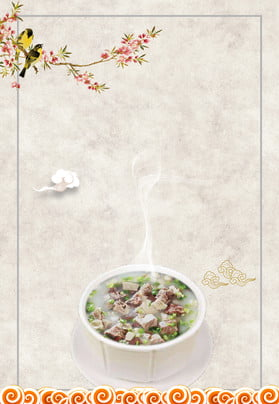 चीनी स्वाद चीनी खाद्य पोस्टर विज्ञापन बोर्ड भोजन पोस्टर चीनी शैली पोस्टर , चीनी स्वाद, सूप, स्तरित पृष्ठभूमि छवि