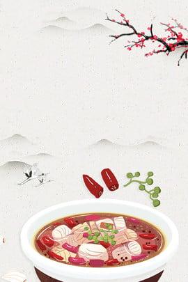 चीनी स्वाद चीनी खाद्य पोस्टर विज्ञापन बोर्ड भोजन पोस्टर चीनी शैली पोस्टर , सूप, पारंपरिक भोजन, मटन पृष्ठभूमि छवि