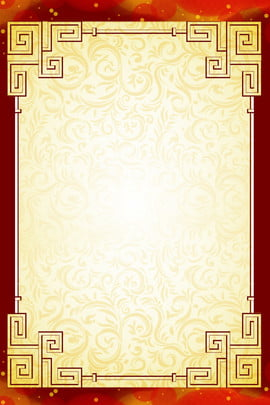 chinese style classical menu design , Style, Chinese, Poster Background Imagem de fundo