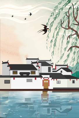 jiangnan पानी शहर वास्तुकला उद्यान परिदृश्य पर्यटन , शैली, पर्यटन, पृष्ठभूमि पृष्ठभूमि छवि